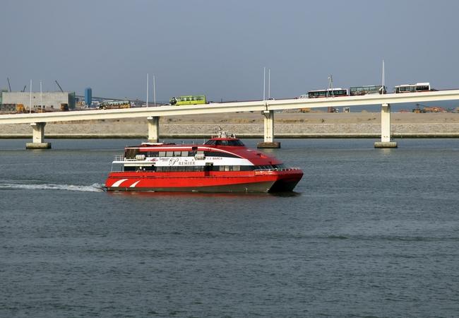 Cotai Ferry