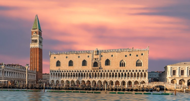 St Mark's Basilica Venice tickets