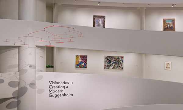 100-things-to-do-in-NYC-Summer-2017-visionaries-creating-a-modern-guggenheim