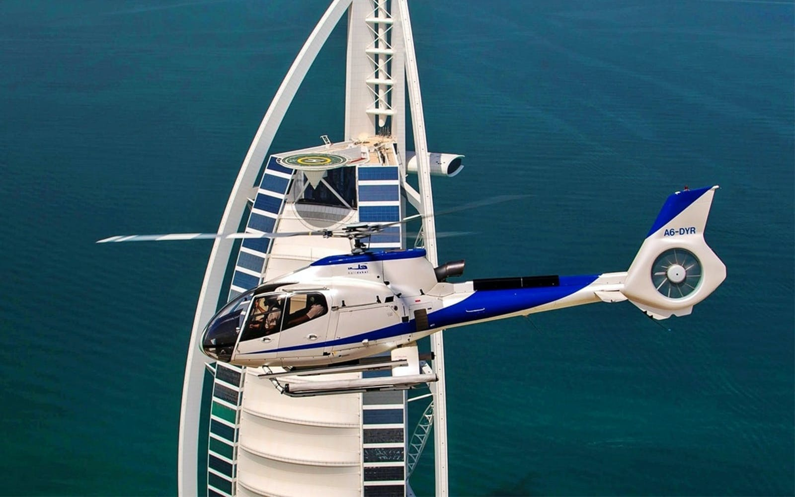 Top Helicopter Ride Deals